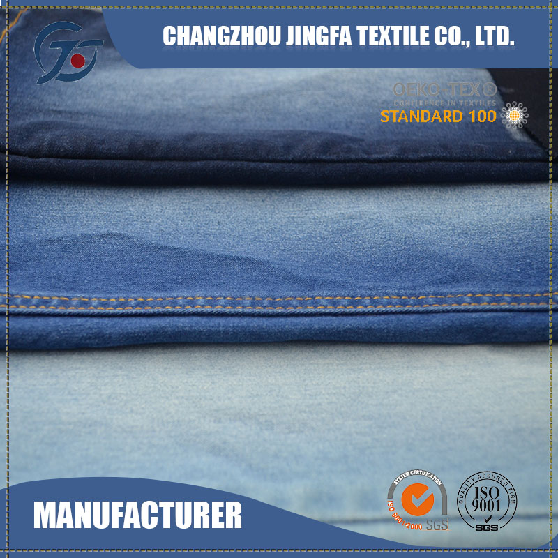 Custom made popular cotton stretch denim fabric
