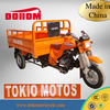 Hot Sale Air Cooled Recumbent Trike three wheel motorcycle