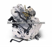 250cc motorcycle engine
