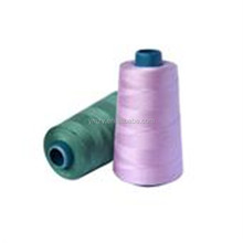 Free sample dty 150/48 polyester yarn for knitting and weaving