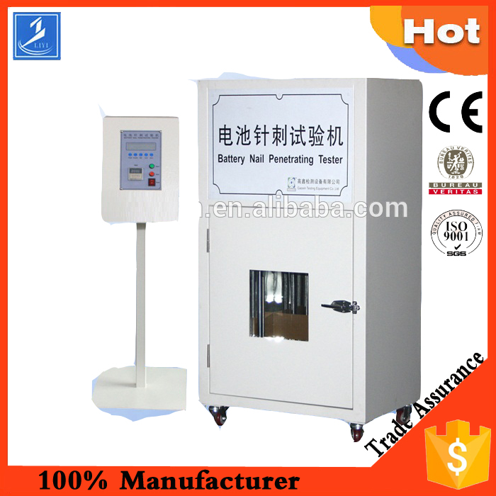 2KN Battery Safety Nail Penetration Testing Machine price
