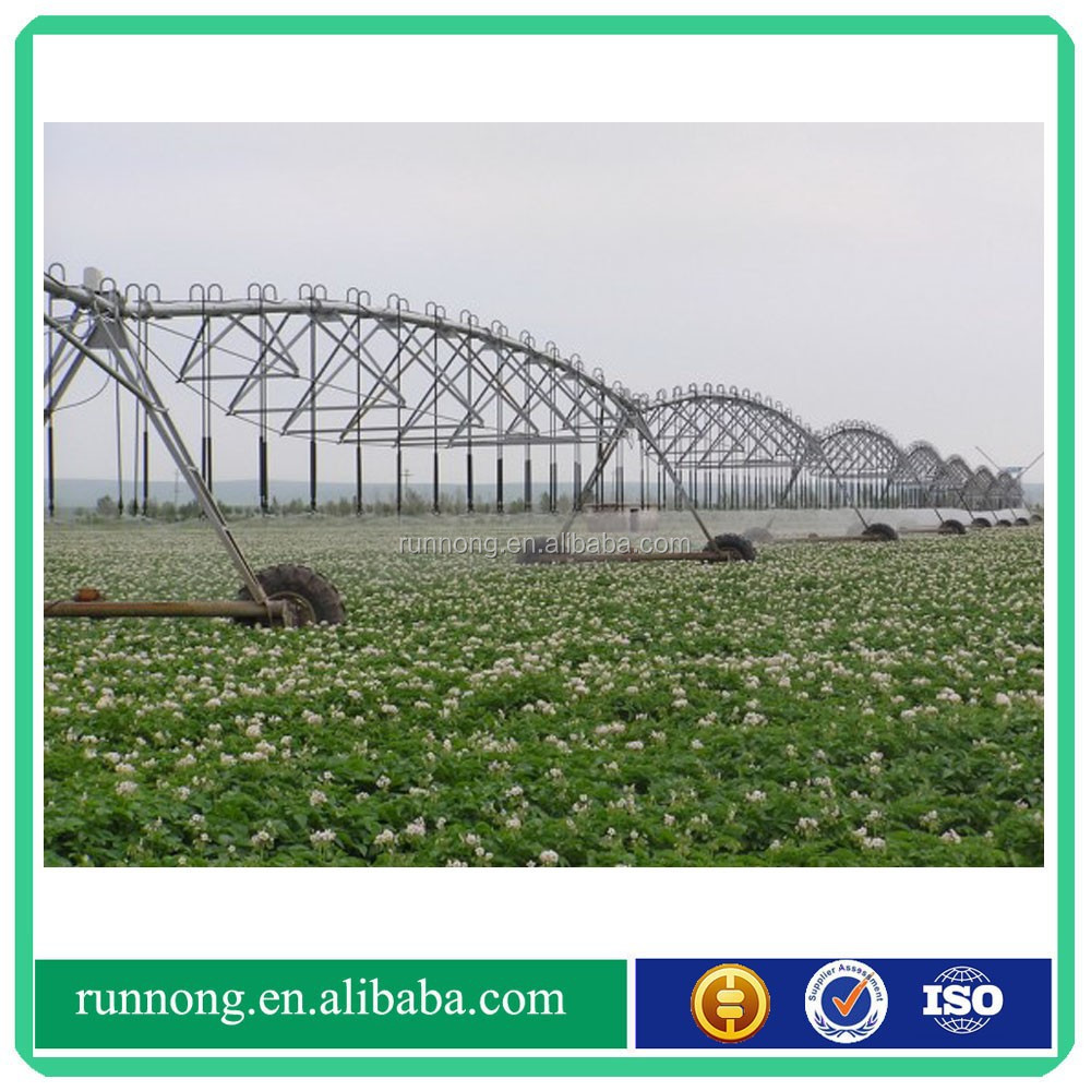 Center Pivot Sprinkler Irrigation System for agriculture