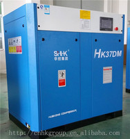 frequency conversion little noise screw air compressor on sale