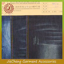 High Quality organic cotton denim wholesale jean fabric made in china