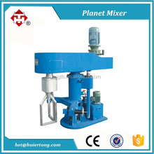 PLM 300L High Efficiency Adhesive Double Planetary Blender