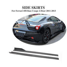 V style Carbon Fiber side skirts for Ferrari 458 Italia Base Coupe 11-13
