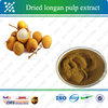 Factory Price Supply High Quality Natural Dried Longan Pulp Extract