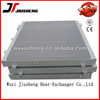 Aluminum plate-fin heat exchanger for Boat separation