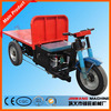 Superior performance China top popular electric mini motorcycle for wholesale