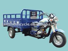 China cheap three wheel motorcycle rickshaw