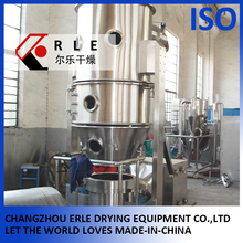 FLP Alumina Powder Multifunctional Fluid Bed Granulator/Pelletizer/Coater