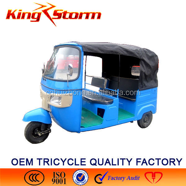 New product china supplier 3 wheel passenger vehicle price for passenger