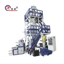 SS-3L China High Output PE LDPE HDPE LLDPE Multilayer Blown Film Extrusion Machine Price In Plastic Film Blowing Machine