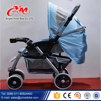2015 china best baby doll stroller with car seat/best baby strollers/baby stroller with carriage prices