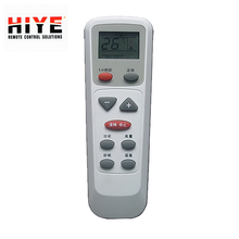 OEM 9keys universal air conditioner remote control with high quality