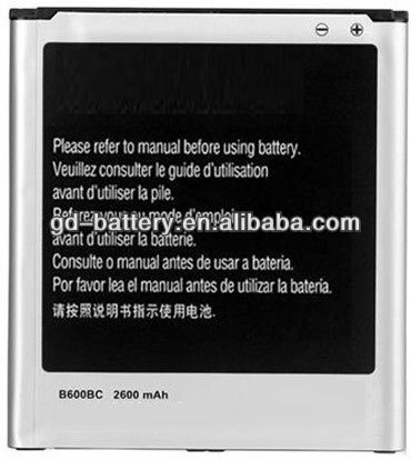 high capacity replacment battery for Sumsung i9500, i9508,i9505,i959,i9502