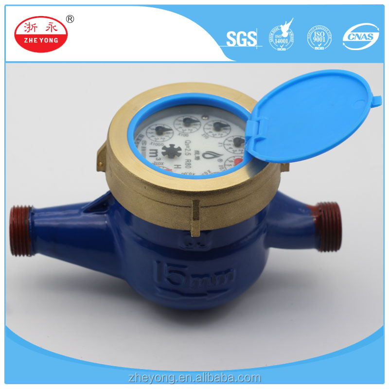 Pointer type multi jet digital water meter, water fiow meter