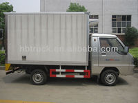 FOTON small refrigerated van