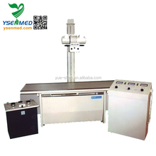 low price medical radiography 300ma hospital x-ray machines