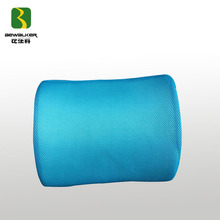 Memory Foam Lumbar Support Back Cushions In Work Office