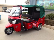 175cc 3 wheel motor tricycle/ for 6-9 passengers with waterproof / popular type in Asian countries