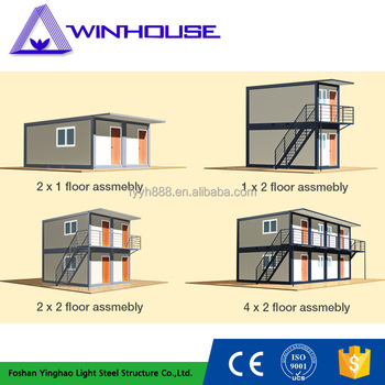 China mobile economic flat pack living prefabricated container room