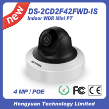 hikvision 4MP WDR Mini PT Network Camera DS-2CD2F42FWD-I(W)(S) cctv wireless ip security systems camera