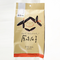 Zip top customized plastic food packaging paper bag with window for seed