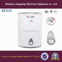 Low Power Stainless Steel Storage Electric Water Heater