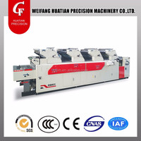CF462-NP automatic four color offset printing machine