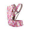 High Ranking Exquisite Quality Baby Sling