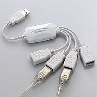 USB 4 Port Cable Hub