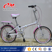 China made good quality cargo folding bicycle/foldable bicycle cycle for sale