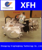 best price 50cc 70cc 90cc 110cc New Motorcycle Engines Hot Sale high quality china auto parts