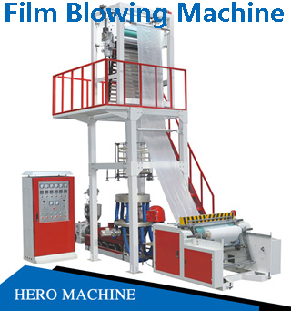 Double Colors Strip Film Blowing Machine pe stretch film extruder