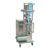 Hot Selling Desiccant Silica Gel granule automatic small sachets powder packing machine