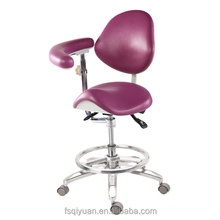 Multi Function Dental Stool Saddle chair
