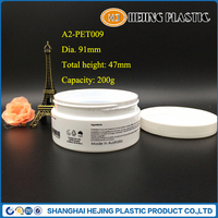 200ml plastic hair product containers