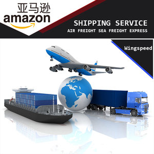 freight forwarder shipping rates from china to usa amazon FBA---Skype: bonmedjoyce