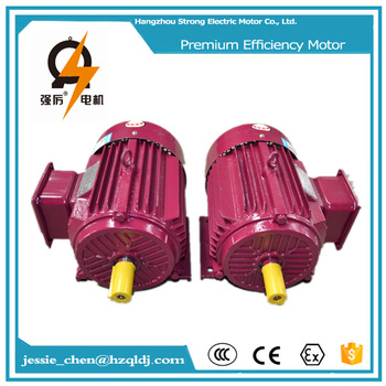 110v 5hp small vibrating induction electric motor for air for 5 hp 110v electric motor