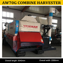 Hot sale 4TNV98 engine 70hp rice combine harvester AW70G