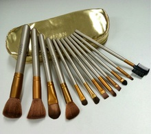 Custom your own brand professional <strong>brushes</strong> golden color powder <strong>brush</strong> set