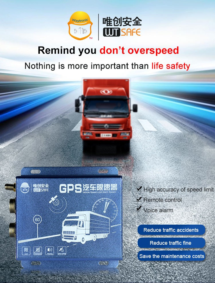 GPS detect speed governor for vehicle speed limit