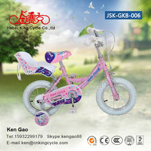 good quality triathlon bike supplier child bike in north China