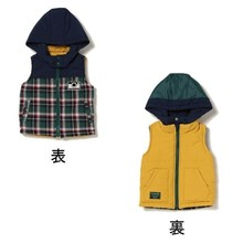 Children's grid hooded cotton vest in the winter of 90-120 cm