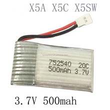 3.7v 500mah 20c 752540 rc lithium battery
