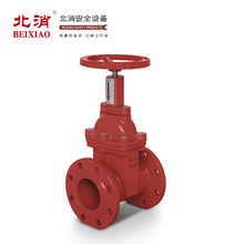 Non-rising Stem Flange Type Gate Valve From China