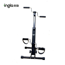Arm and Leg Trainer Rehabilitation Mini Pedal Bike Fitness Exercise Bike for Elderly