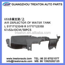 FOR BMW X5 E53 99-06 51717123349/51717123350 AIR DEFLECTOR OF WATER TANK