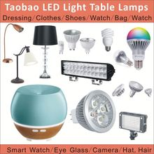 Prompt & Trusty Services for LED Lighting Dropship Taobao Table Lamp LED Light Taobao Agents